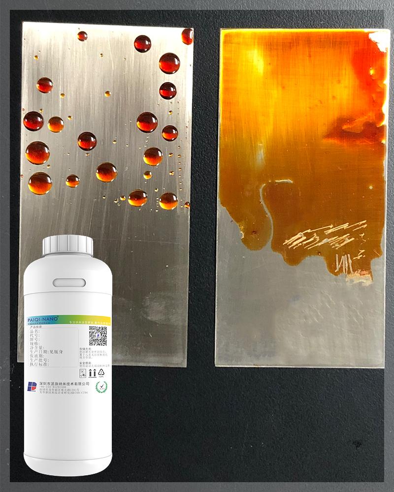 金属疏水疏油纳米涂层技术